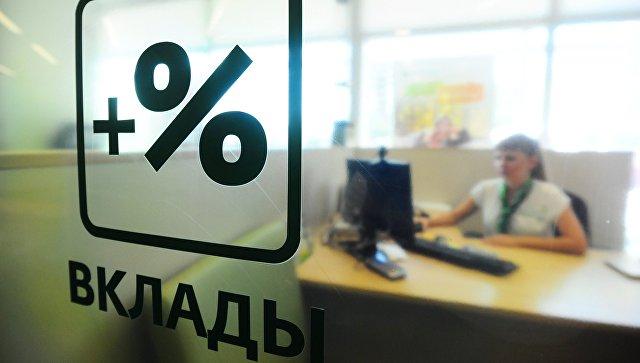 Сбербанк заявил, что попавшие в Сеть документы не представляют угрозы