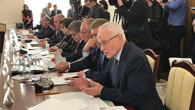 V Форум регионов Белоруссии и России