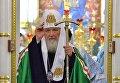 Патриарх Московский и всея Руси Кирилл во время богослужения в Свято-Духовом кафедральном соборе в Минске