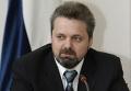 Первый заместитель председателя Банка России Андрей Козлов