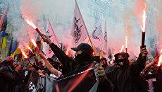 Участники марша националистов по случаю 76-летия создания Украинской повстанческой армии (экстремистская организация, запрещенная в России) в Киеве. 14 октября 2018