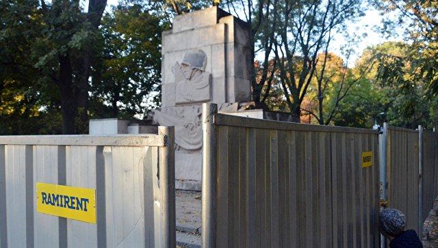 В Российской Федерации  пригрозили Польше санкциями заснос монумента