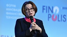 Председатель Банка России Эльвира Набиуллина выступает на форуме инновационных финансовых технологий FINOPOLIS 2018 в Сочи