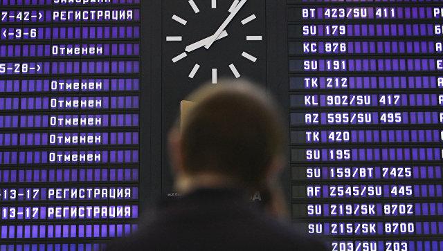Пассажиры отмененных рейсов в аэропорту Шереметьево