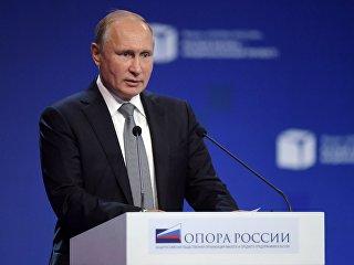 Владимир Путин выступает на форуме Малый бизнес – национальный проект!. 23 октября 2018