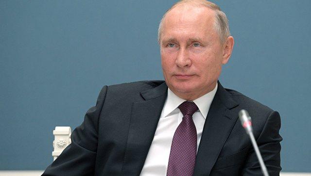 Президент РФ Владимир Путин на церемонии ввода в режиме видеоконференции в эксплуатацию алмазного месторождения Верхне-Мунское. 31 октября 2018