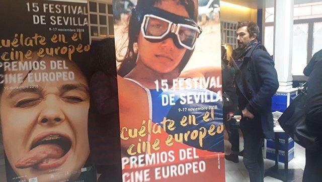Три российских фильма примут участие в Фестивале Европейского кино