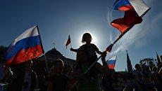 Российские флаги. Архивное фото