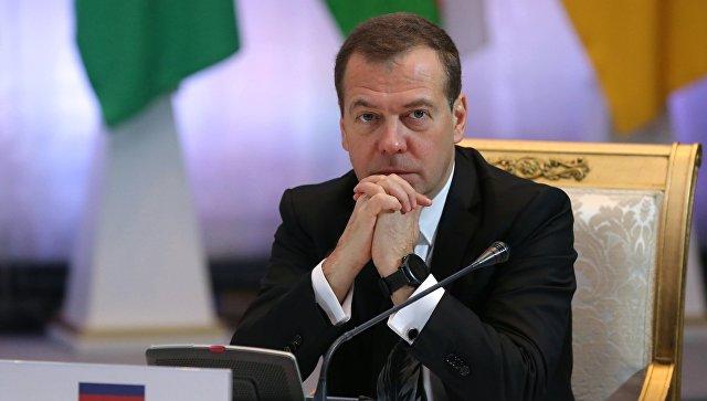 Медведев отметил низкий темп оживления мировой экономики