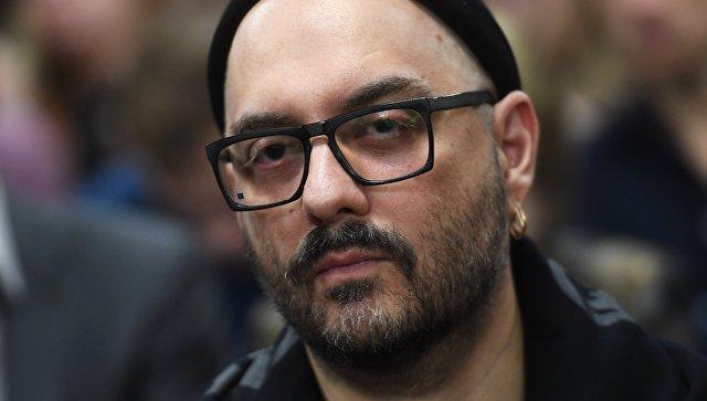 Суд признал Серебренникова гражданским ответчиком по иску Минкульта