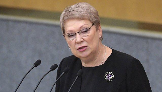 Новые педагогические должности создадут в Российской Федерации