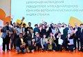 Победители IV международного конкурса фотожурналистики имени Андрея Стенина на торжественной церемонии награждения в Москве