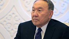 Нурсултан Назарбаев. Архивное фото
