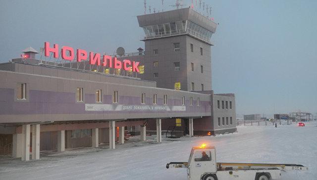 Норильский аэропорт закрыли из-за метели