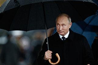 Владимир Путин на церемонии, посвященной столетию окончания Первой мировой войны