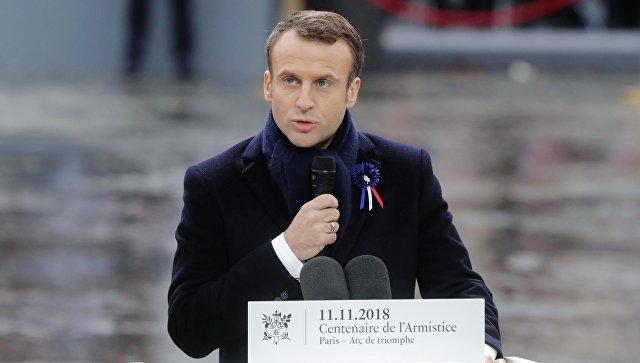 Президент Франции Эммануэль Макрон выступает на мемориальной церемонии у Триумфальной арки в Париже по случаю 100-летия окончания Первой мировой войны. 11 ноября 2018