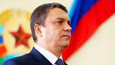Леонид Пасечник. Архивное фото