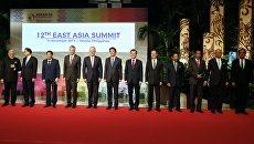 Церемония фотографирования глав делегации стран-участниц 12-го Восточноазиатского саммита. 14 ноября 2017