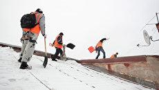 Уборка снега с крыш домов