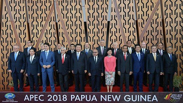 Премьер Папуа Новой Гвинеи опубликовал заявление по итогам саммита АТЭС