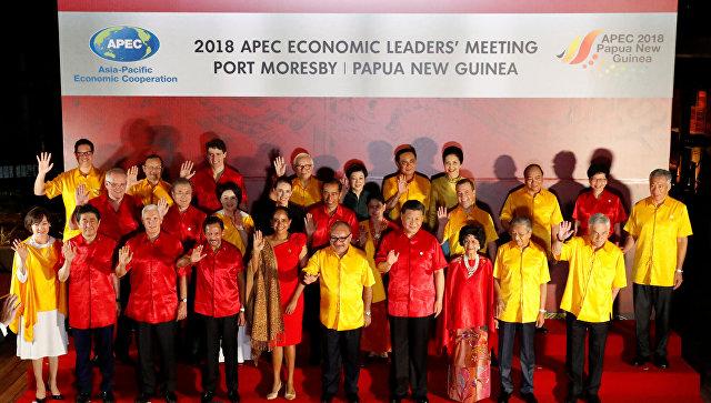 Саммит АТЭС впервые завершился без декларации лидеров, сообщили СМИ