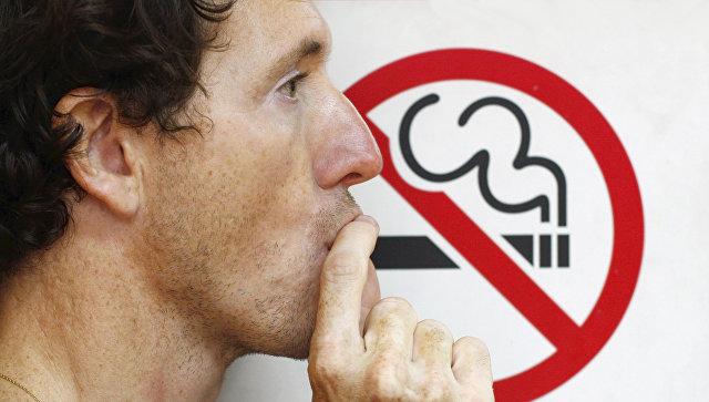 Медики рассказали о неожиданной пользе запрета на курение