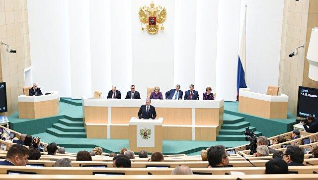 Совфед одобрил поправки в федеральный бюджет