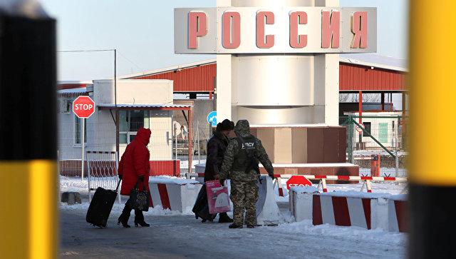 На Украину более 700 россиян не пустили после введения военного положения