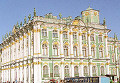 Здание Эрмитажа