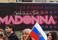 Студенты-первокурсники на празднике День города в Москве