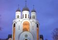 Первосвятительский визит Патриарха Кирилла в Калининград