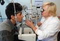 Центр коррекции зрения