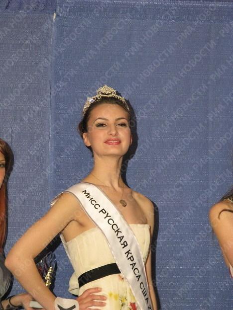 Мисс русская краса зарубежья-2009 стала Кристина Бордюгова