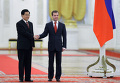 Государственный визит в Россию председателя КНР Ху Цзиньтао