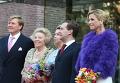 Д.Медведев и С.Медведева на официальной церемонии встречи у выставочного центра Эрмитаж на Амстеле