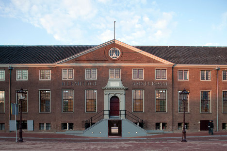 Зданеи Эрмитажа в Нидерландах