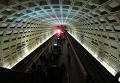 Вашингтонское метро