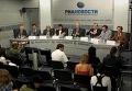 Программа «Чистая вода»: законодательные, экономические и экологические аспекты развития водной отрасли России