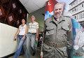 На Кубе в день рождения Фиделя Кастро опубликованы его фотографии