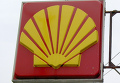 Англо-голландский концерн Shell