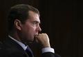 Д.Медведев провел видеоконференцию