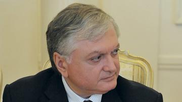 Министр иностранных дел Армении Эдвард Налбандян. Архивное фото