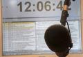 """Работа радиостанции """"Голос России"""""""