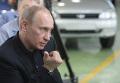 Владимир Путин с рабочей поездкой в Приволжском ФО