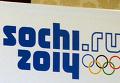 "Логотип Олимпийских игр ""Сочи-2014"""