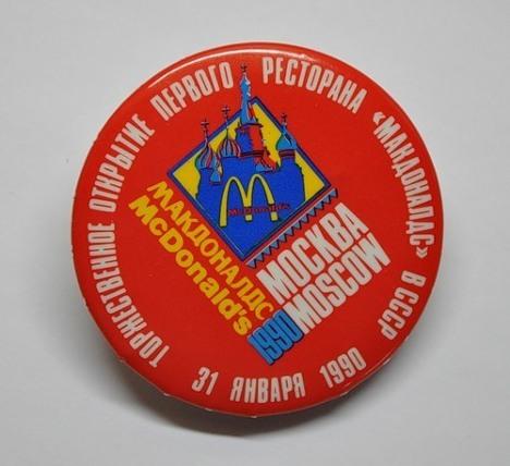 Значок, который выдавали первым посетителям Макдональдса в Москве