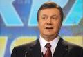 Пресс-конференция лидера Партии регионов Виктора Януковича
