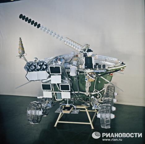 Луноход-2