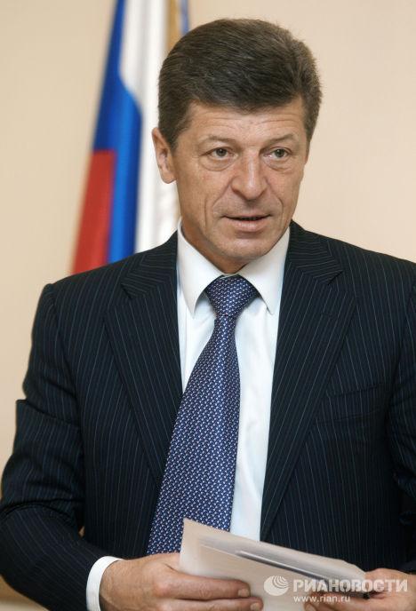Министр регионального развития РФ Дмитрий Козак