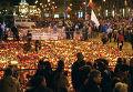 Траур в Варшаве